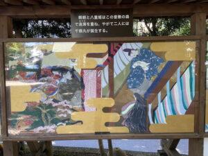 千鶴御前(千鶴丸)