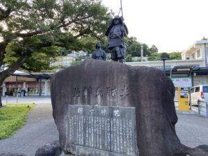 土肥氏館跡の石碑