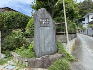 鎌倉・足利公方屋敷跡